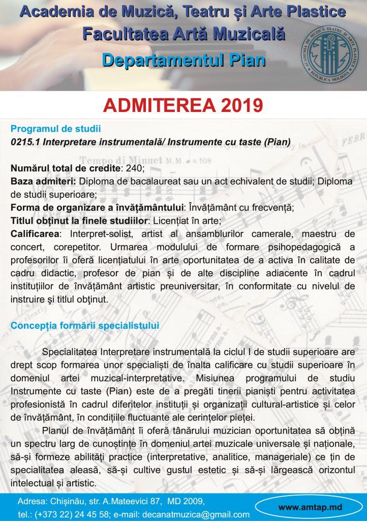 Admiterea 2019